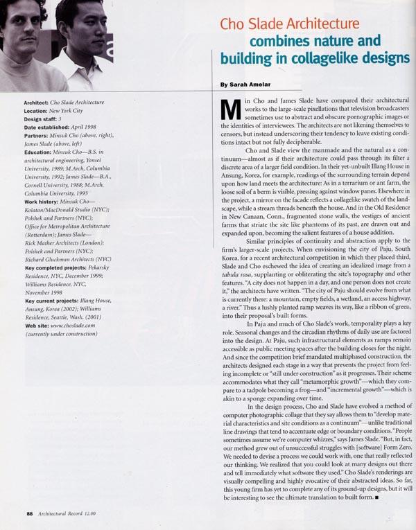 MAG_ARCHREC_200000_page1.jpg