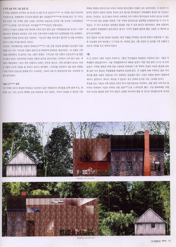 MAG_C3_099910_page 4.jpg