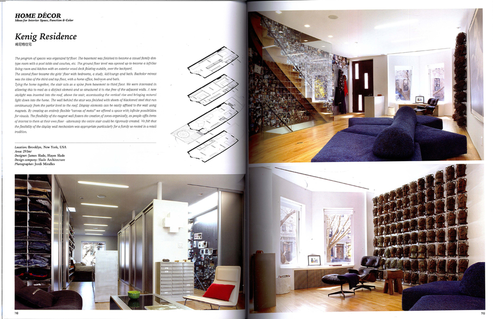 homedecor_Page_2.jpg