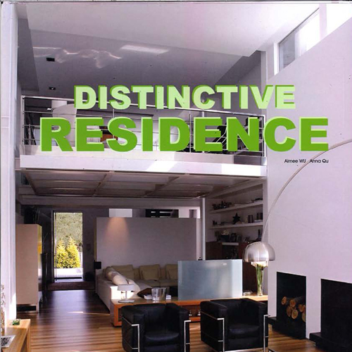 "Distinctive Residence   ""Kenig Residence""   Phoenix Publishing   December 2011"