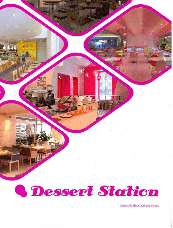 dessert_Page_1.jpg