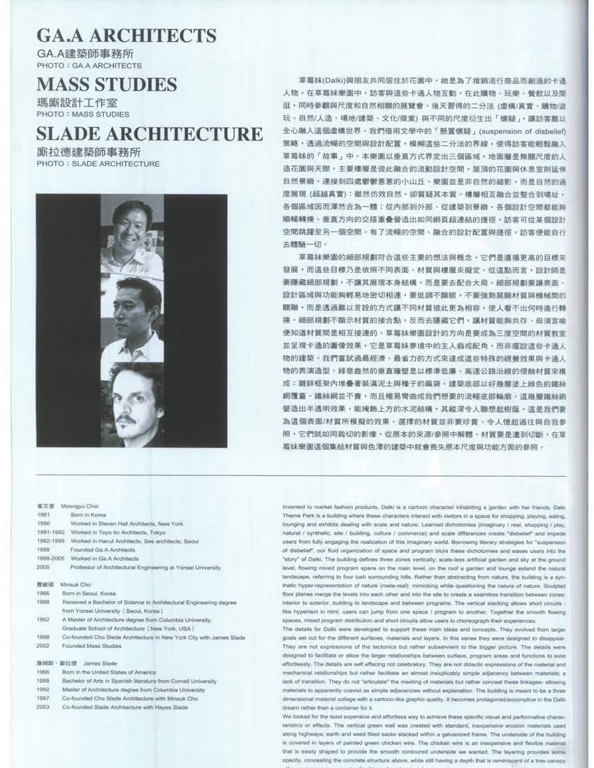 2007_detail_Page_1.jpg
