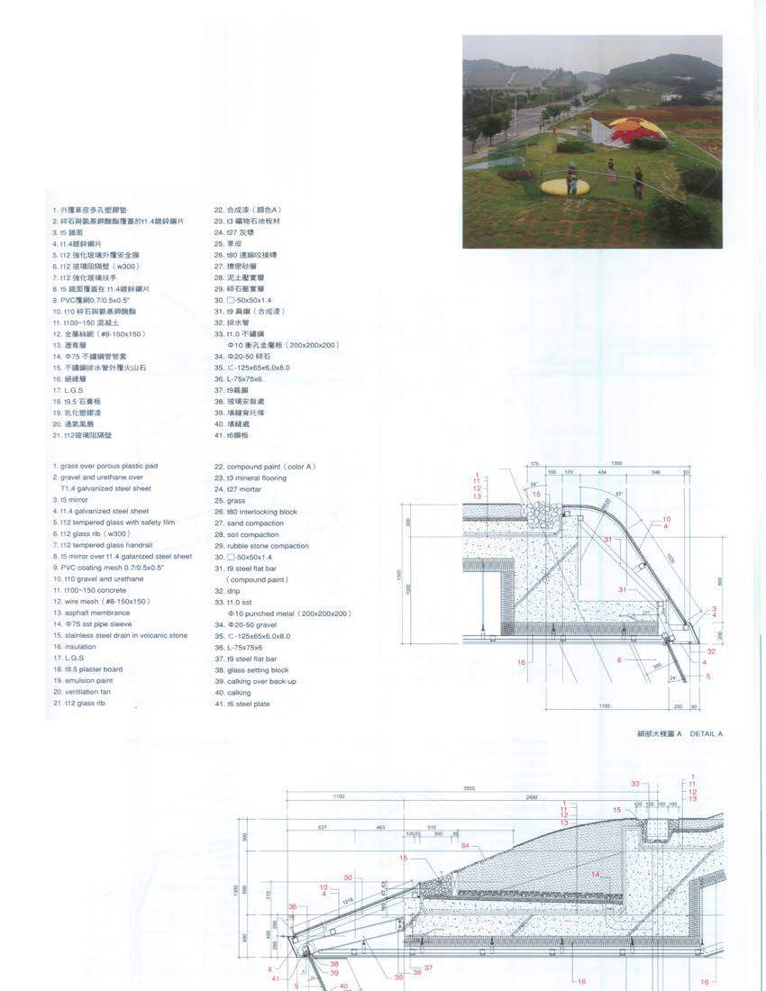 2007_detail_Page_6.jpg