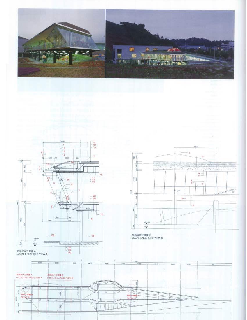 2007_detail_Page_5.jpg