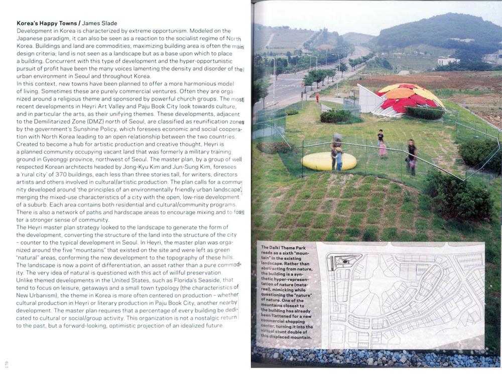 2006_verb-3.jpg