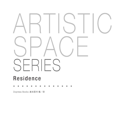 "Artistic Space Series: Residential ""Kenig Residence & Greene Street Loft"" Dopress Books June 2011"