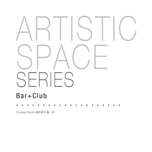 "Artistic Space Series: Bars & Clubs   ""Barbie Cafe""   Dopress Books   June 2011"