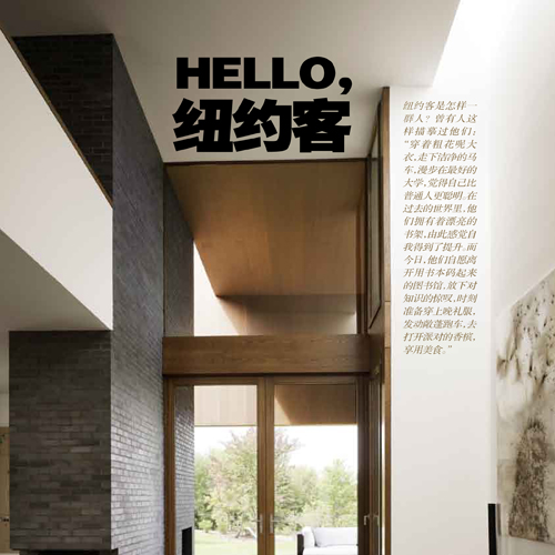 "China Bizmode Magazine   ""Kenig Residence""   2011   China"
