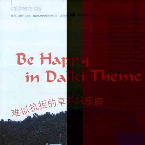 "Interior Design China ""Be Happy in Dalki Theme Park"" China"
