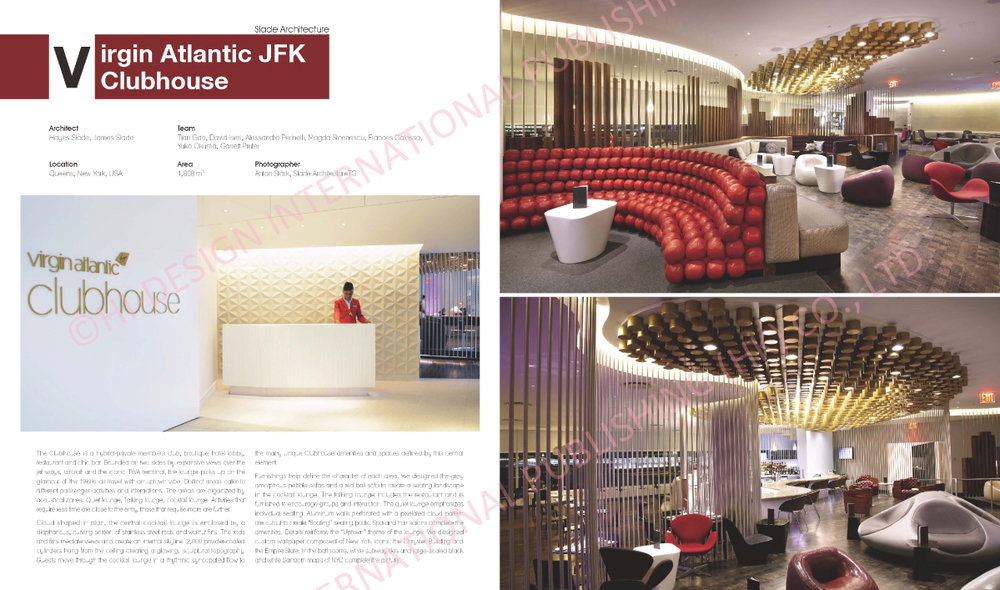 Virgin Atlantic JFK Clubhouse & Virgin Atlantic EWR Clubhouse_s-2.jpg
