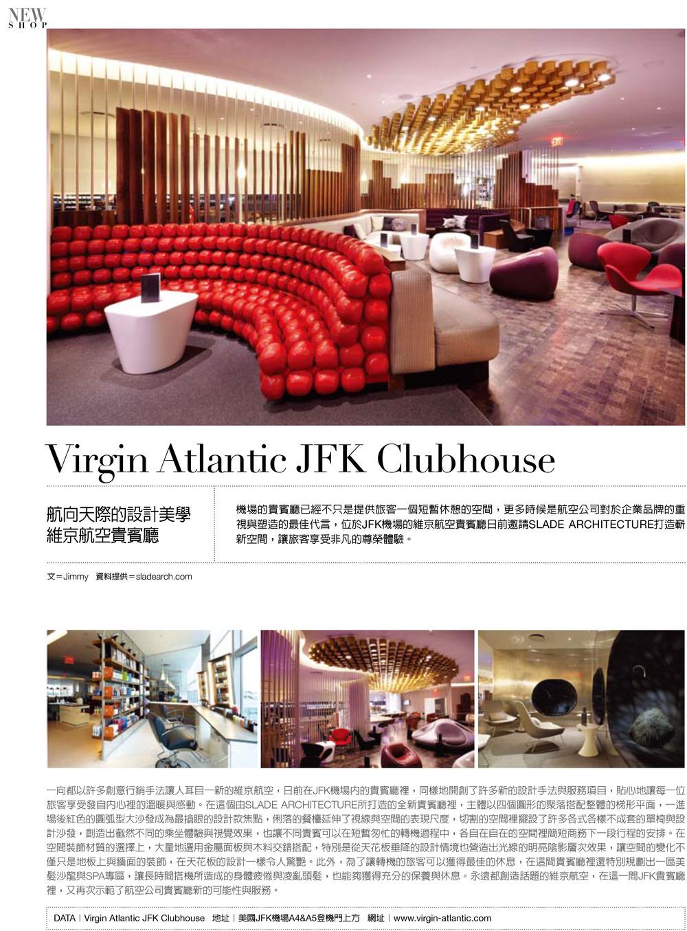 New Shop-維京航空.jpg