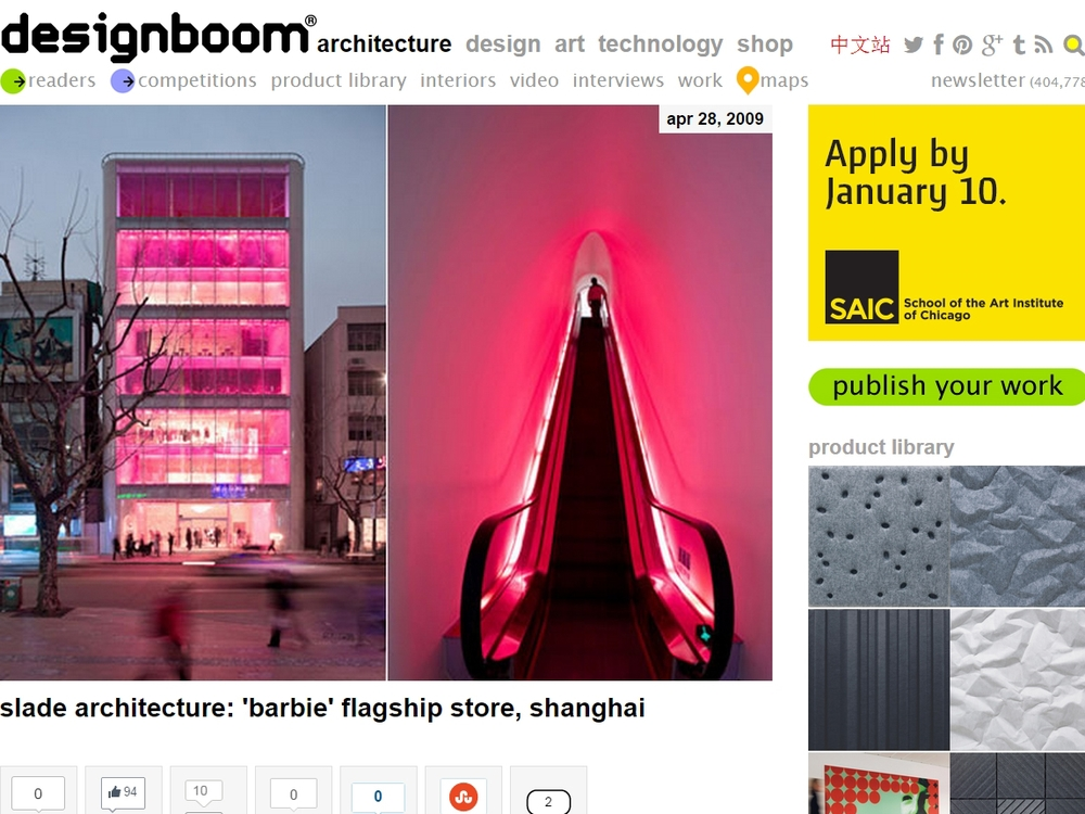 "Designboom ""Slade Architecture: Barbie Flagship Store"" April 28, 2009"
