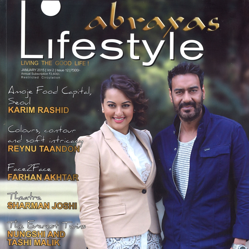 "Abraxas Lifestyle Magazine ""Let There be Light: Staten Island Zoo"" January 2015 India"