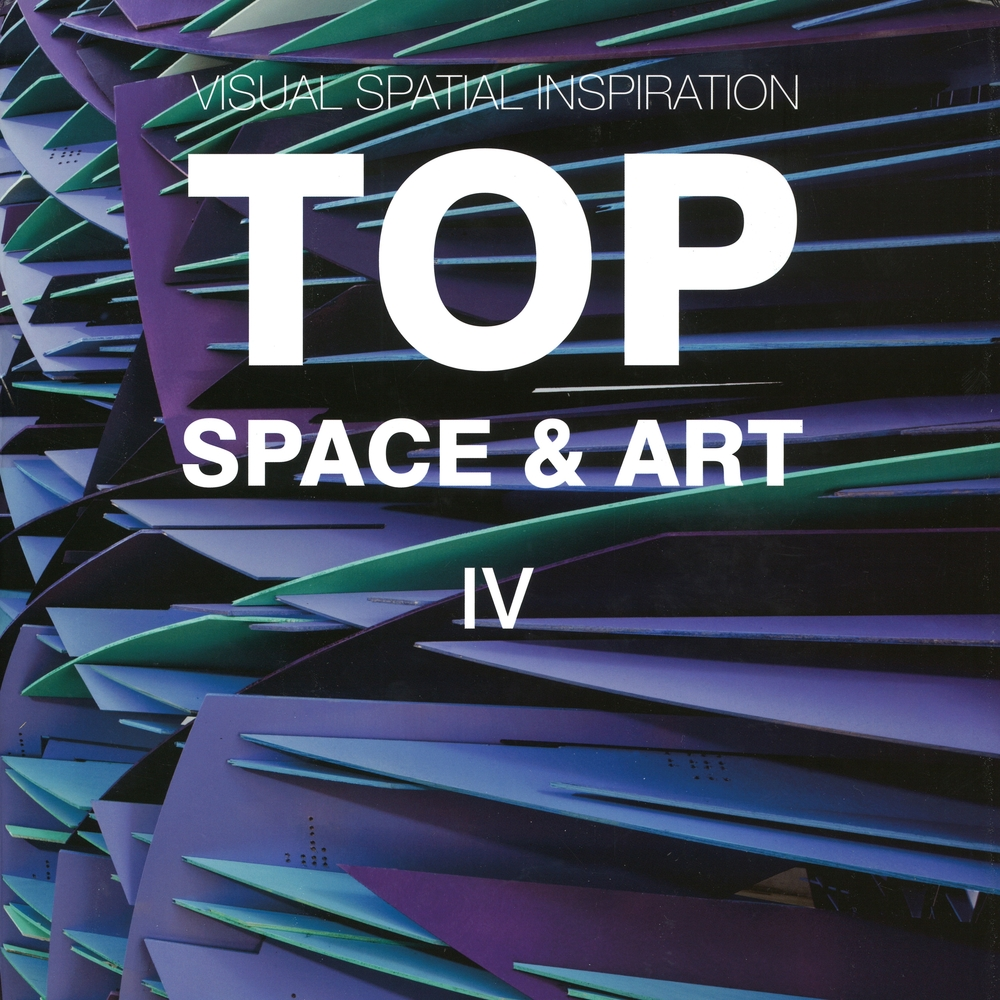 "Top Space & Art IV ""Virgin Atlantic JFK Clubhouse"" 2016 China"