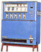 A Kubota Vending Machine from 1963