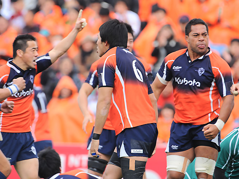 The Kubota Spears Pro Rugby Team Photo Courtesy of japanrugby.net