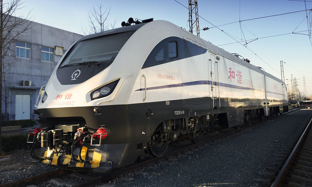 IDA won a China Red Star Design Award for its design of the HXD1G High Speed Locomotive created for CRRC ZELC.