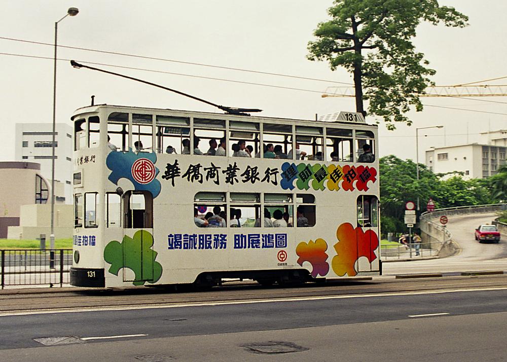 Hong Kong_01.jpg