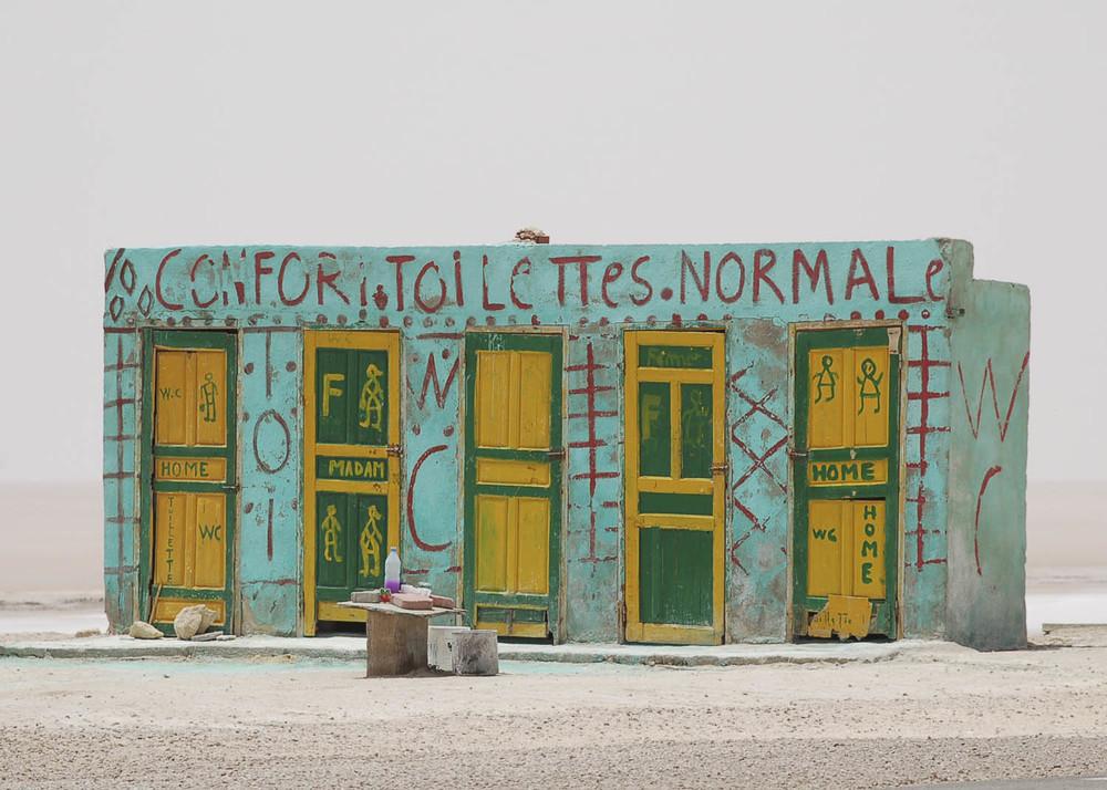 Túnez TOILET CONFORT.jpg