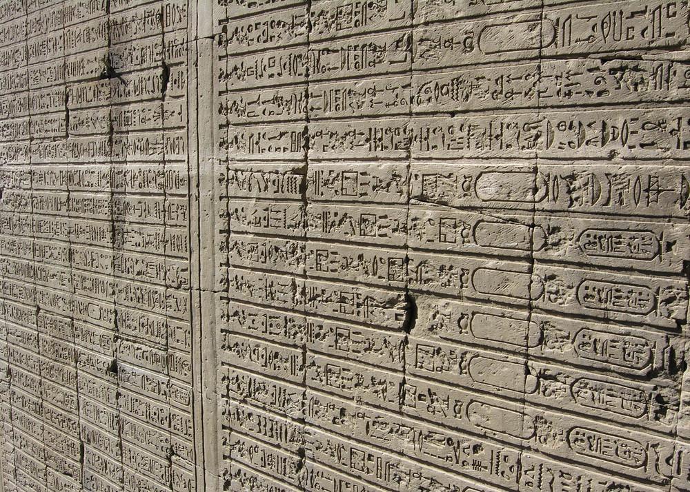Egipto GEROLOFICS.jpg