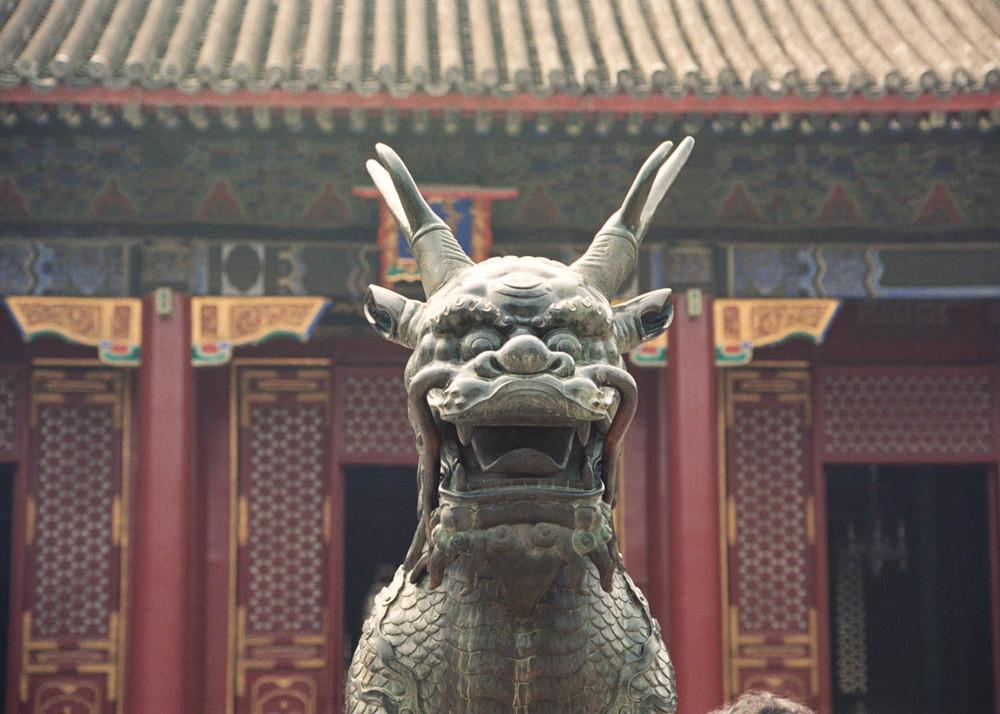 China_013.jpg