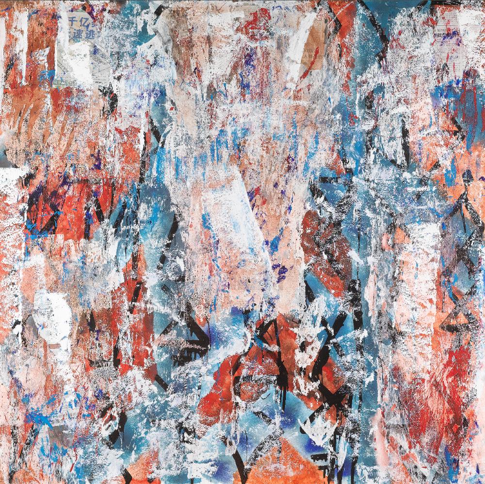 """Toile """"Laïta"""" by David Aiu Servan Schreiber."""