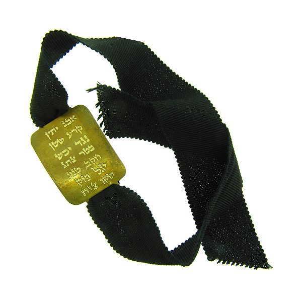 "Vintage ID plate bracelet on black ribbon, ""Ana Bekoach"""