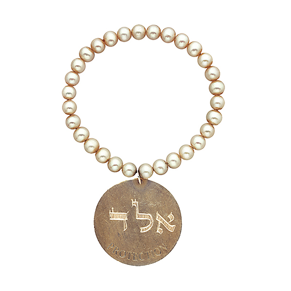"Oxidized sterling silver medallion lightly plated in 24K gold on pearl bracelet, ""Protection Against Evil Eye"""