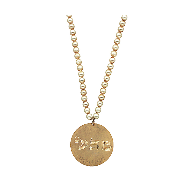 "Sterling silver medallion lightly plated in 24K gold on pearls, ""Healing"""