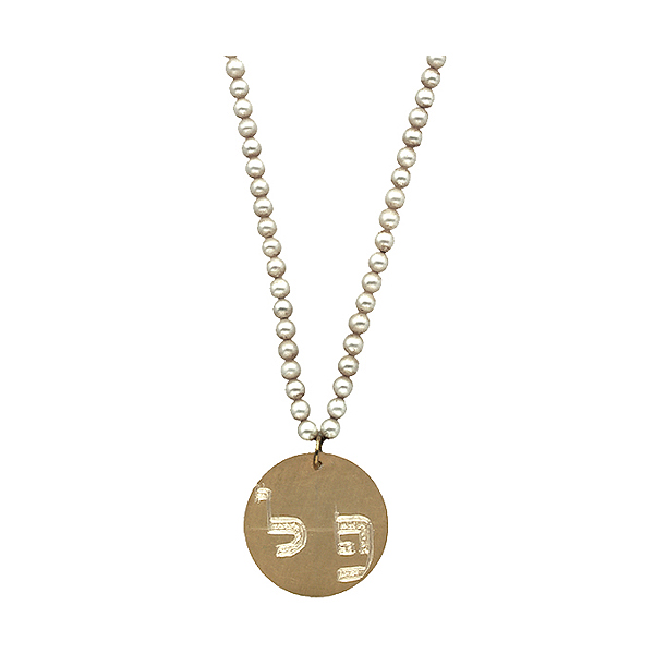 "Sterling silver medallion lightly plated in 24K gold on pearls, ""Libra"""