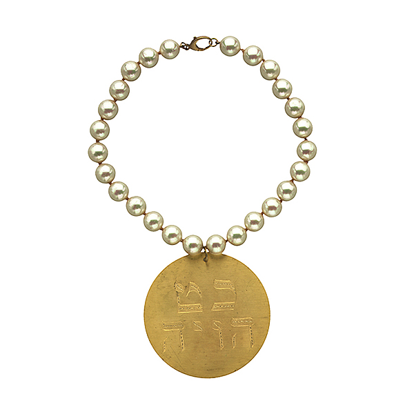 "Brass medallion on pearl choker, astrological sign ""Leo"" and angelical influences connecting to ""Leo"""