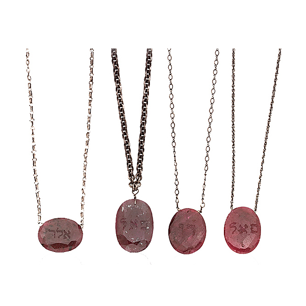 "Oxidized sterling silver chains and rubies engraved: ""Protection Against Evil Eye"", ""Prosperity"", astrological sign ""Virgo"", and ""Prosperity"""