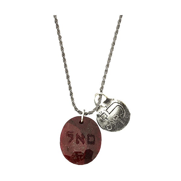 "Sterling silver necklace with ruby and silver tag (ruby engraving ""Prosperity"", silver tag engraved with astrological sign ""Libra"""