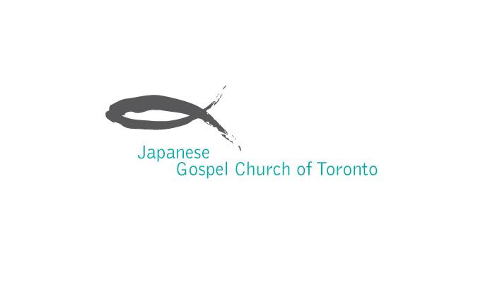 JGCT_logo.jpg