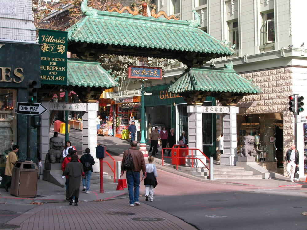 The Dragon Gate on Grant Avenue at Bush Street in San Francisco's Chinatown.