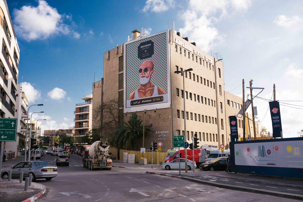 Abraham Hostel Tel Aviv-13.jpg