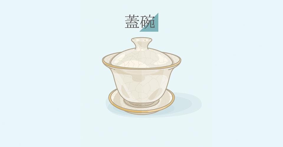 teacup.jpeg