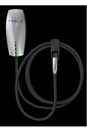 Tesla Home Charging Station