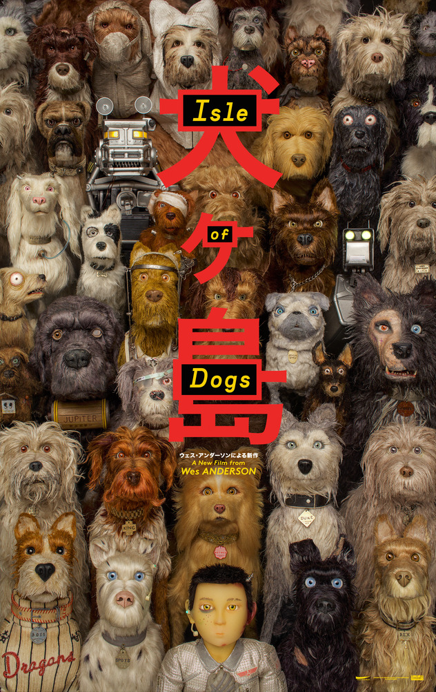 Isle of Dogs New Poster-thumb-633x1002-697160.jpg
