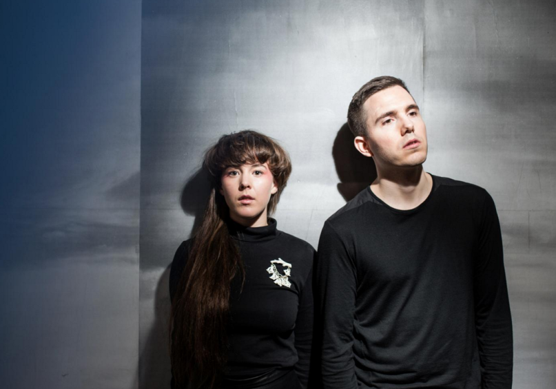 purity-ring-tour-dates-2016.png
