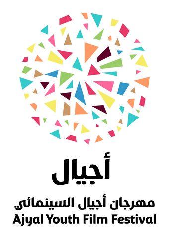 Ajyal-Youth-Film-Festival-qatarisbooming.com-640x480.jpg