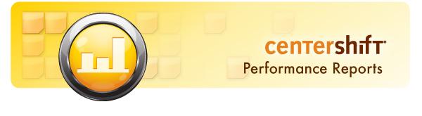 perform_report.jpg