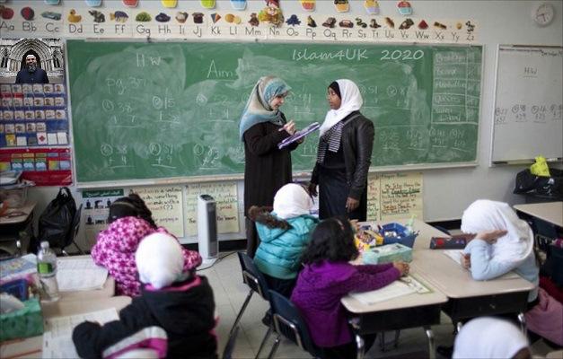 islam-in-schools-uk.jpg