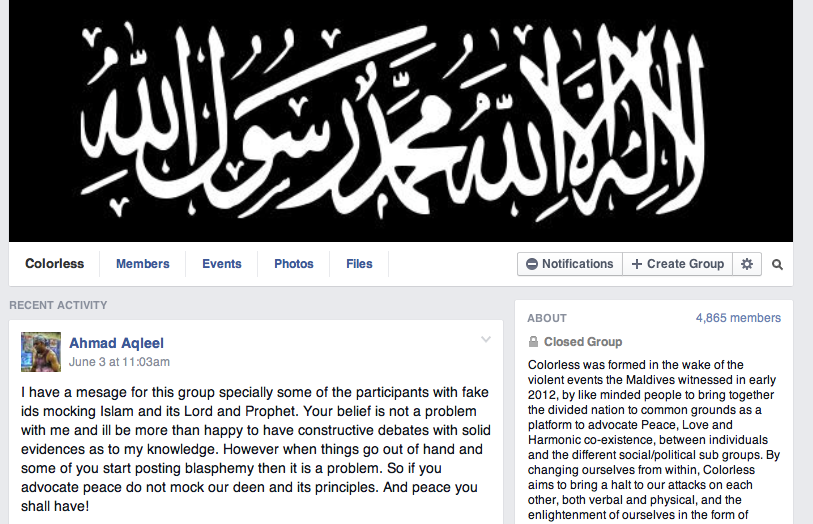 MUSLIMS KIDNAP MEMBERS OF FACEBOOK ATHEIST GROUP ACCUSING THEM OF HOMOSEXUALITY,QUESTION THEM ABOUT ISLAM, FORCE THEM TO TAKE SHAHADA,REVEAL PASSWORD TAKING OVER THEIR PAGE AND CHANGING BANNER TO BLACK FLAG OF JIHAD (MALDIVES)