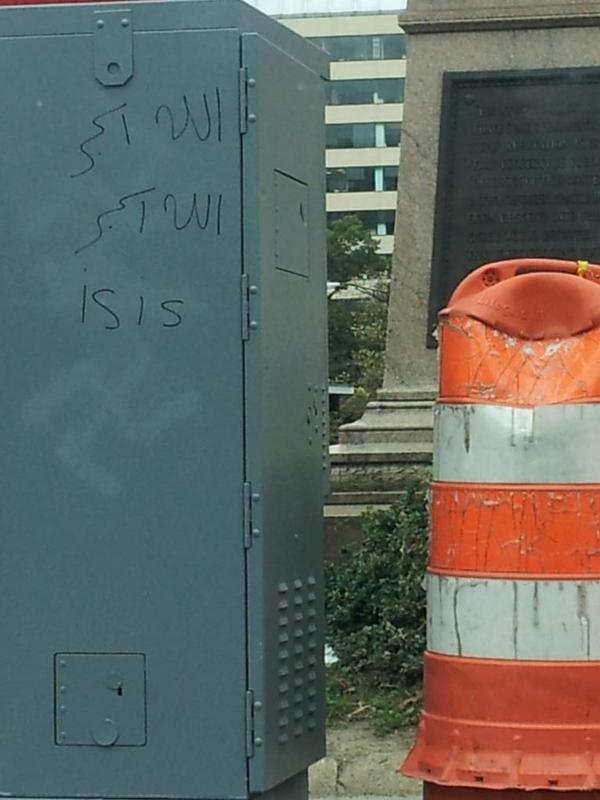 D.C. resident Ilhan Tanir also tweeted another example of similar ISIL graffiti.