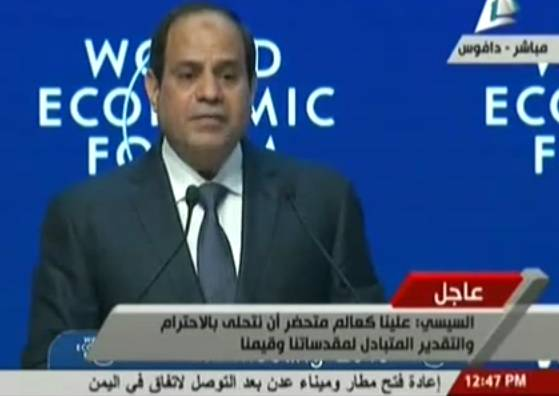 "Egyptian President Abdel-Fatteh El-Sisi told attendees at Davos that Islam was in need of a ""religious revolution."""