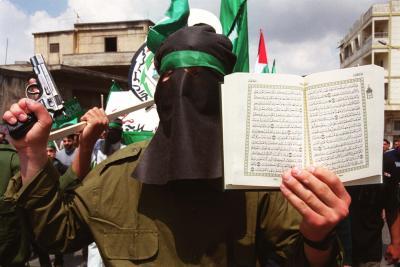 Koran-book.jpg