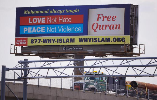 This billboard proclaims the teachings of Islam near the Massachusetts Avenue Exit of I-93 north in Boston.