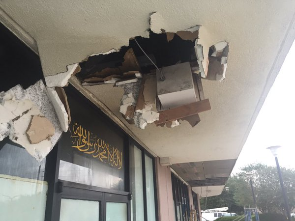 Damage caused by a fire at the Houston mosque