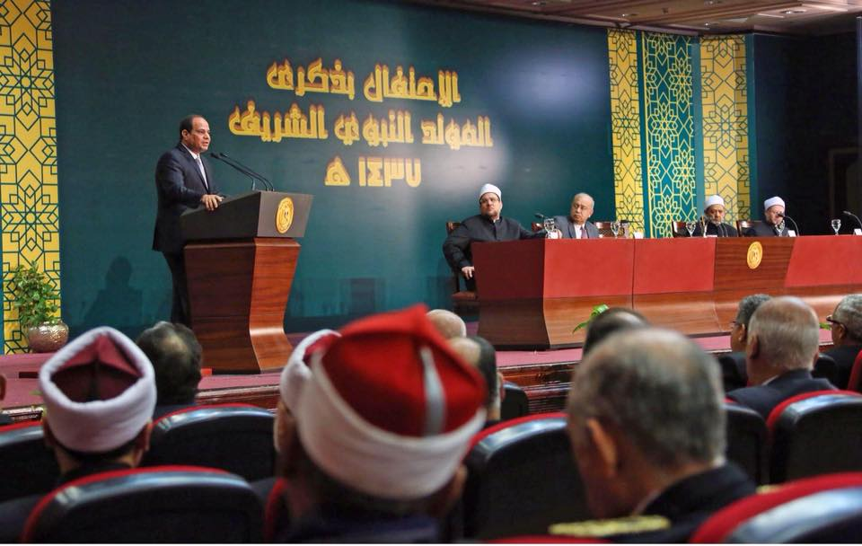 Egypt's President al-Sisi gives a televised speech to Islamic scholars.